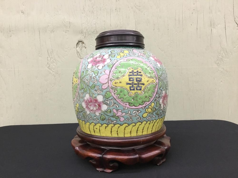 Chinese Jar &  Base