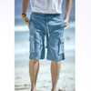 Keith Cotton Stonewash Cargo Shorts Solid & Striped