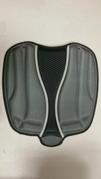 Pelican / Elie  Kayak Ergo Flex Seat Cushion