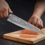 """9"""" Chef Hammered VG10 Damascus Steel Kitchen Knife w/ Cocobolo Wood Handle 7199D-CB"""