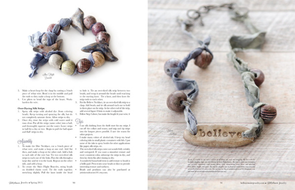 Belle Armoire Jewelry Spring 2015