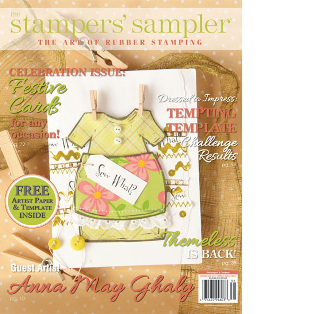 The Stampers' Sampler Spring 2013