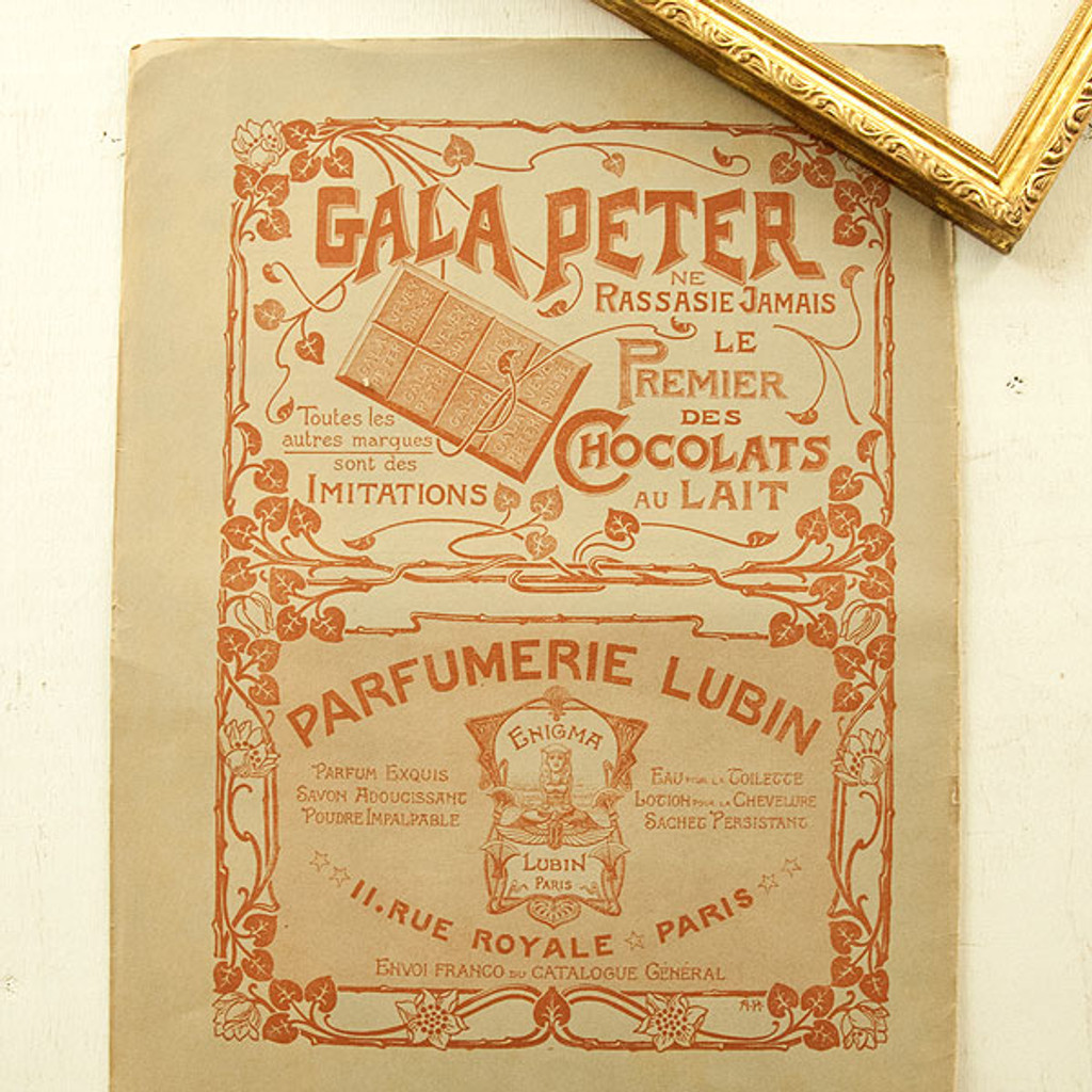 French Flea Market Double-Sided Poster — Gala Peter
