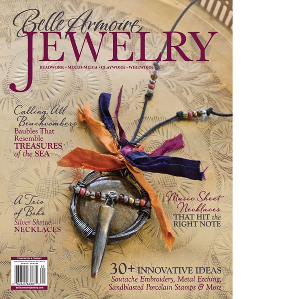 Belle Armoire Jewelry Summer 2016