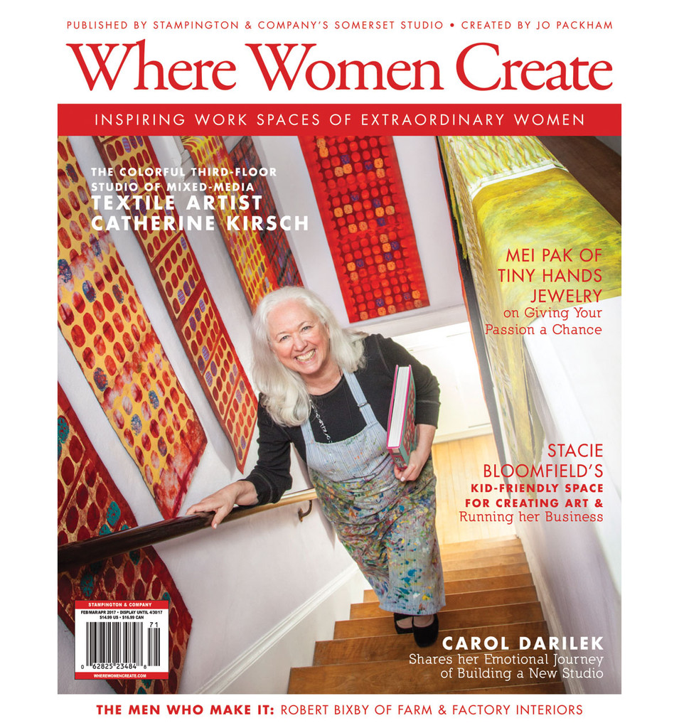 Where Women Create Spring 2017