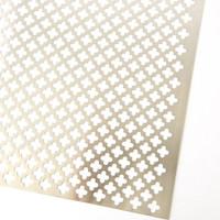 MD Metal Sheets 1 x 2' Aluminum Clover Leaf