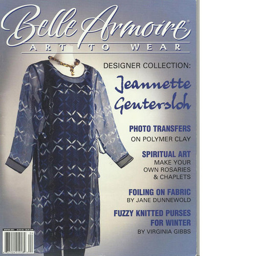 Belle Armoire Winter 2003