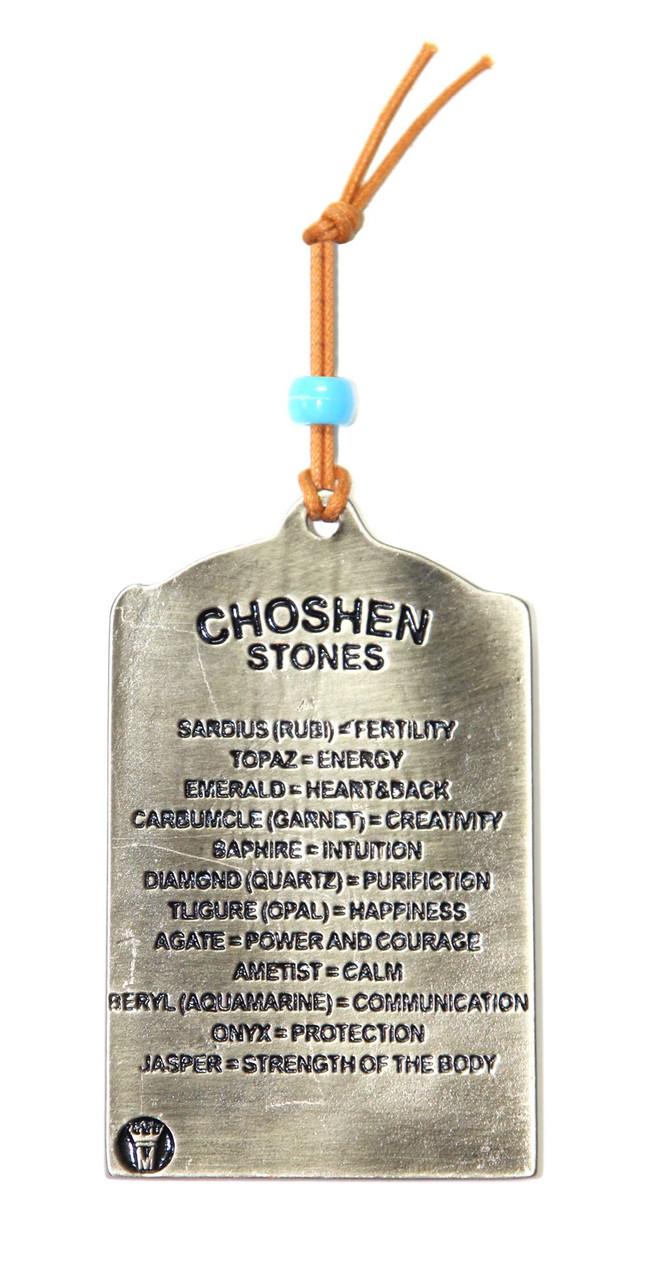 Body-Soul-n-Spirit 925 Silver Sterling Messianic Hoshen Shield Jewish 12 Tribes Pendant