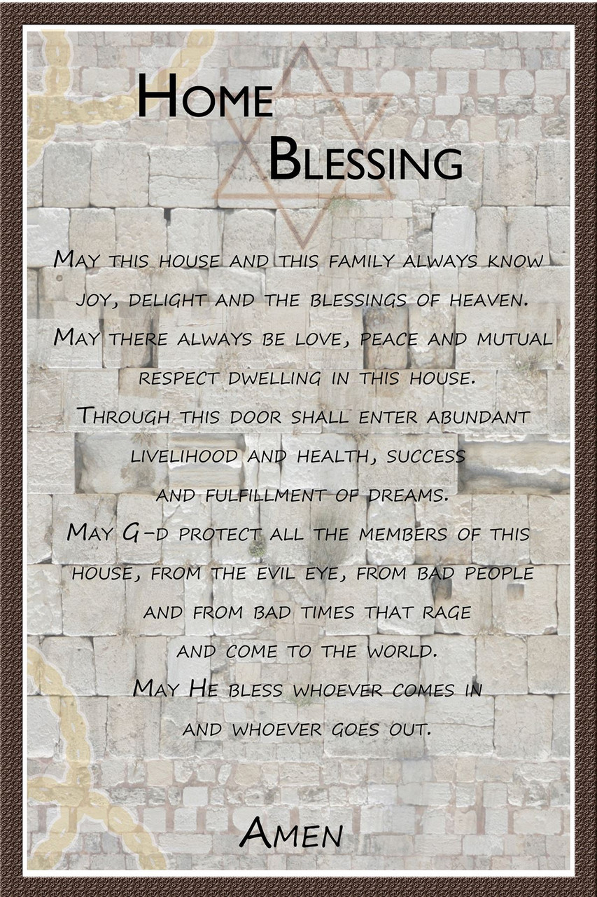 Western Wall Protection En Home Blessing Decor Poster Judaica Gift Wall Hanging