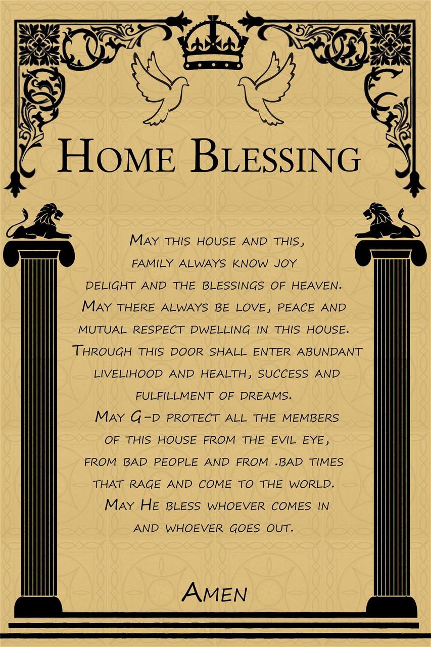 Solomon S Pillars Success En Home Blessing Decor Poster Judaica Gift Wall Hanging