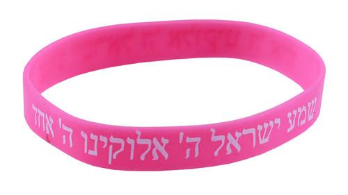 Pink Shema Israel Rubber Bracelet Hebrew Jewish Kabbalah Judaica Wristband