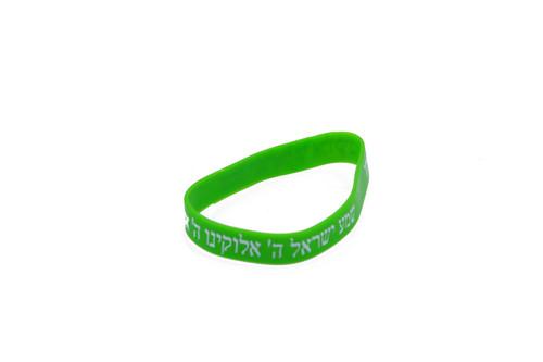 GREEN Shema Israel Rubber Bracelet Hebrew Jewish Kabbalah Judaica Wristband