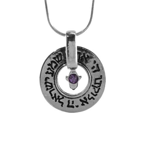 Purple Eye Hamsa SHEMA ISRAEL Inspired Protection Necklace gift Pendant Kabbalah