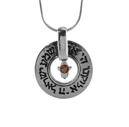 Orange Eye Hamsa SHEMA ISRAEL Inspired Protection Necklace Charm Pendant judaica