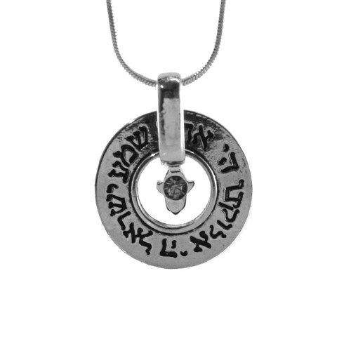 Black Eye Hamsa SHEMA ISRAEL Inspired Protection Necklace Charm Pendant Kabbalah