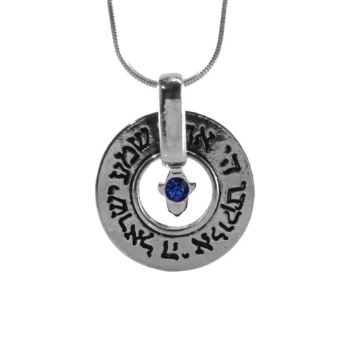 Blue Eye Hamsa SHEMA ISRAEL Inspired Protection Necklace Charm Pendant Kabbalah