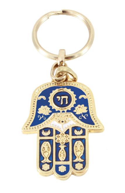 Chai Pendant & Key Chain Ring Against EVIL EYE Hebrew Hamsa Protection Kabbalah