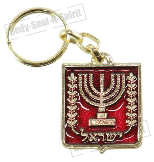Chai /& Davidsstern Schlüsselanhänger Glückbringer Israel Gebet des Reisenden