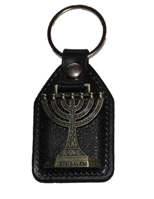 Israel MENORAH Gold tone Key Ring Chain Judaism holy Jerusalem Gift Pendant