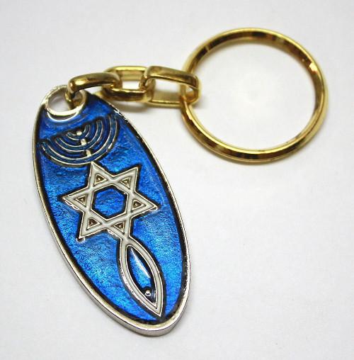 Star of David Menorah Judaica Key Ring Chain Israel Lucky Amulet Pendant Gift