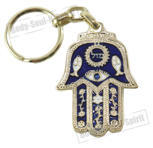 """Mazal"" Hamsa Lucky Key Chain Ring EVIL EYE Jewish Judaica Amulet Hebrew Pendant"