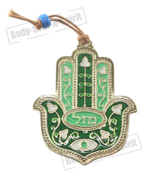 Lucky Gold plated Hamsa Wall Hanging Judaica Kabbalah Pendant Charm Gift