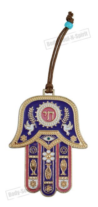 Hamsa hand purple Wall Hanging decor Lucky Charm CHAI Judaica Kabbalah Gold Tone