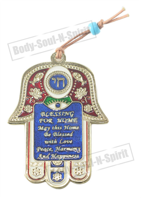 Lucky 9.5CM Hamsa Gold plated English Home Blessing Judaica Wall Hanging Pendant