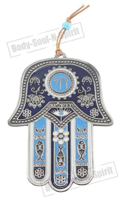 Silver plated CHAI Hamsa Wall Hanging Judaica Kabbalah Pendant Lucky Charm 9.5CM