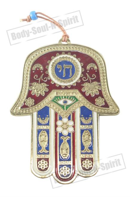 Lucky Charm CHAI Hamsa Wall Hanging Judaica Protection Gold plated Pendant Gift