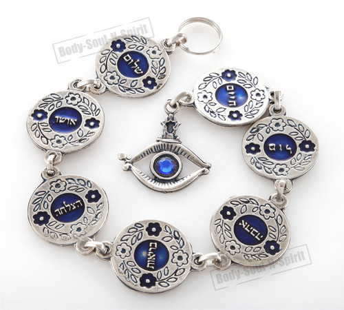 7 Home Blessings Evil Eye Protection Lucky Silver plated Judaica Wall Hanging