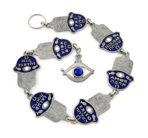 Spanish 7 Blessings Hamsa of JERUSALEM Lucky holy Judaica Wall Hanging Gift