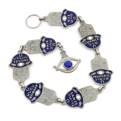 7 Blessings Hamsa of JERUSALEM Lucky Silver plated Judaica Wall Hanging Gift
