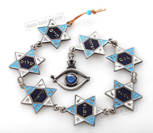 7 Home Blessings STAR OF DAVID Lucky EVIL EYE Protection Judaica Wall Hanging