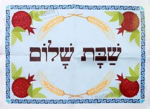 Hallah Rimon SHABBAT Shabbos Good Year Bread Challah Cover Israel Yom Tov Jewish