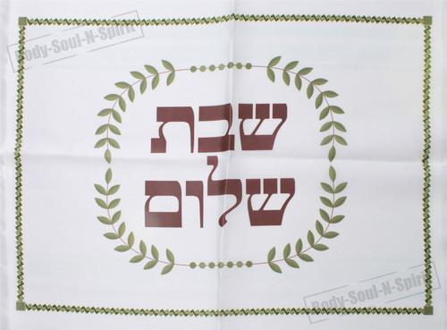 SHABBAT Shalom Good Year Hallah Shabbos Bread Challah Cover Israel Yom Jewish