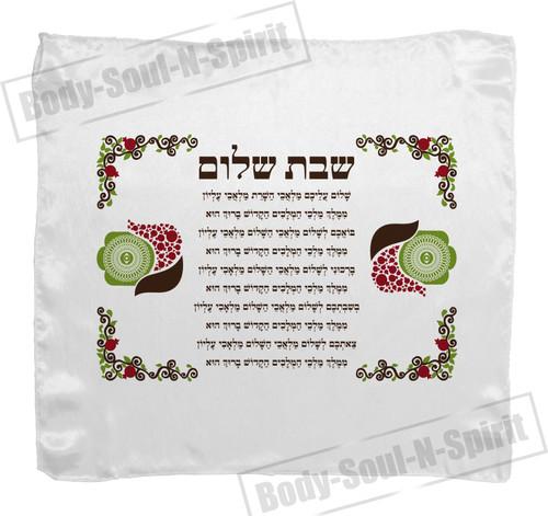 Shalom yom tov Shabbos bless Hamsa Challah Cover SHABBAT Hallah Israel Jewish