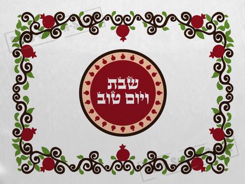 Israel Jewish Holy gift SHABBAT Shalom Yom tov Hallah Shabbos Challah Cover