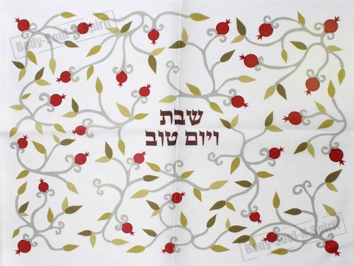 Yom Tov Hallah Wheat SHABBAT Shabbos Good Year Bread Challah Cover Israel Jewish