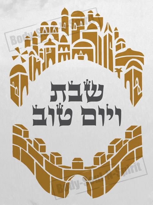 Holy Land SHABBAT Shalom Good Year Hallah Shabbos Challah Cover Israel Jewish