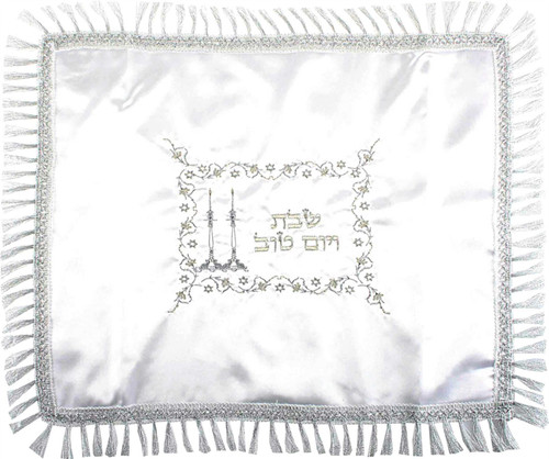 Holy Gift Embroidered SHABBAT Shabbos Judaica Bread Challah Cover Israel Jewish