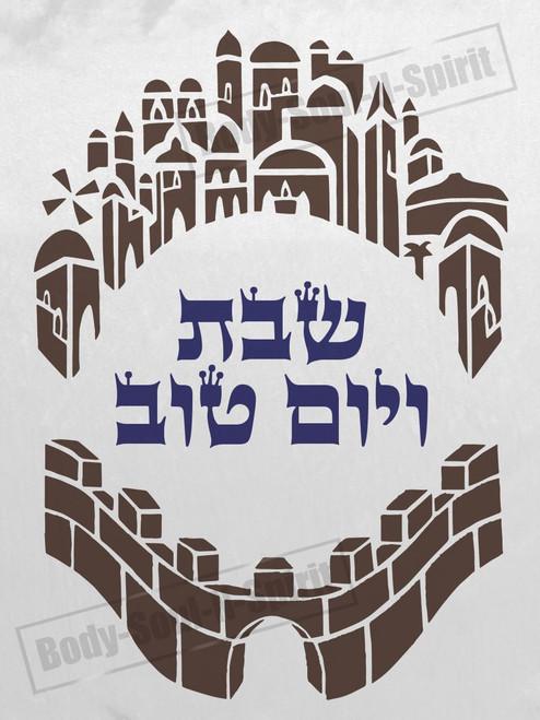 Holy Jerusalem SHABBAT Shalom yom tov Hallah Shabbos Challah Cover Israel Jewish