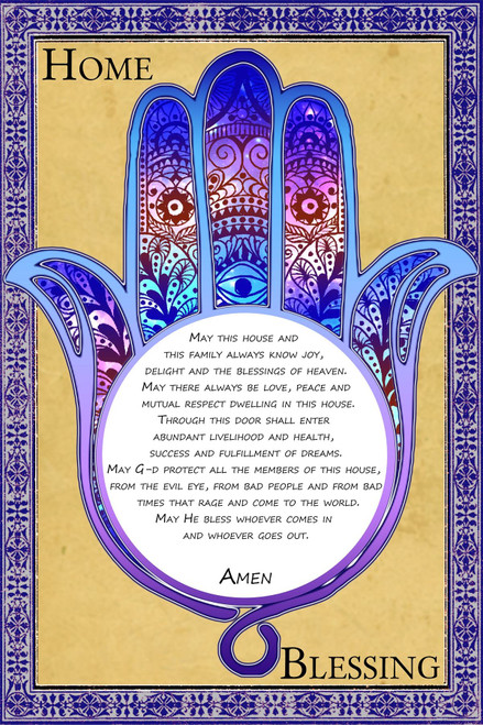 Protection Evil Eye Hamsa EN home Blessing decor poster Judaic Gift wall hanging