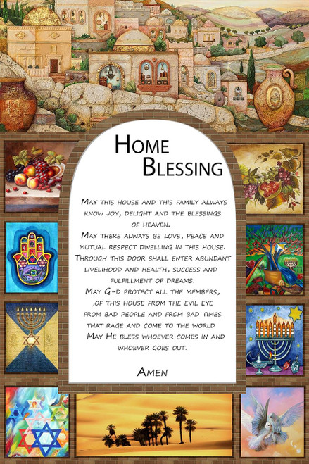 Protection jerusalem view EN home Blessing decor poster Judaica Gift wall hanging