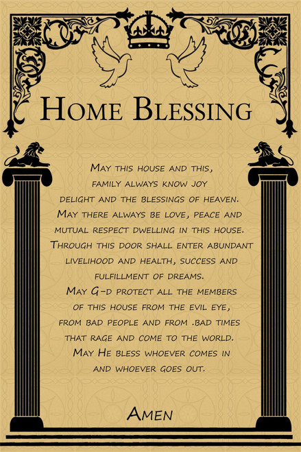 Solomon's Pillars success EN home Blessing decor poster Judaica Gift wall hanging