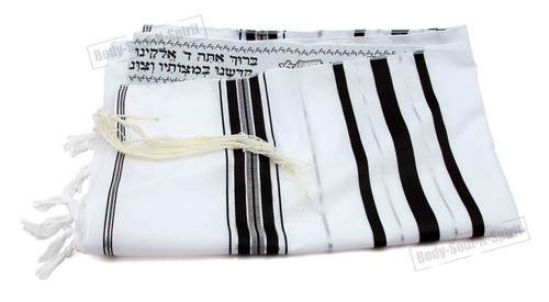 Traditional Jewish 60/170cm Kosher Tallit Talit Talis Bar Mitzva Prayer Shawl