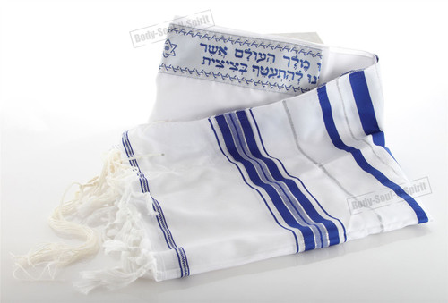 Traditional 60/170cm Kosher Tallit Jewish Talit Made in Israel Prayer holy Shawl