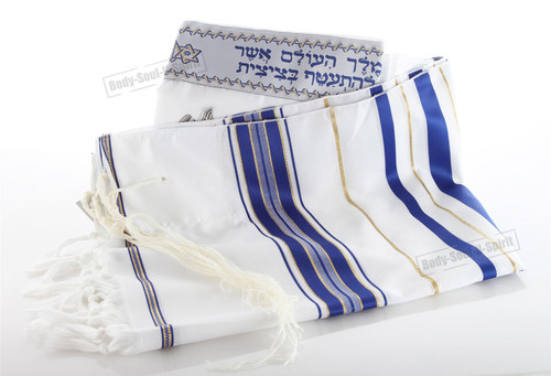 Traditional Jewish Kosher Tallit Talit 60/170cm from Israel Prayer Acrylic Shawl