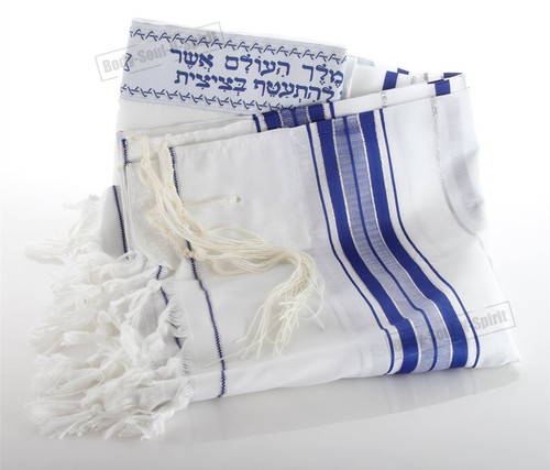 107/160cm FROM Israel Traditional Jewish Kosher Tallit Talit Prayer holy Shawl