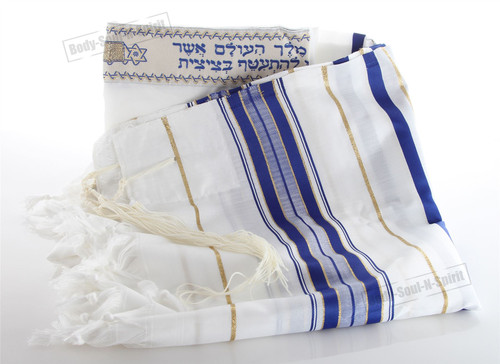 Jewish 140/190cm Traditional Talit Prayer Talis Made in Israel Kosher Tallit